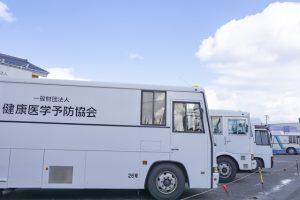 健康診断 検診車両